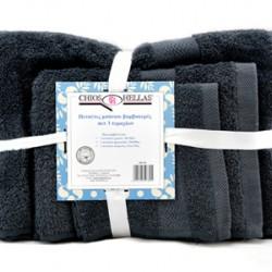 Bathroom Towels Set  Grey