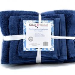Bathroom Towels Set  Blue