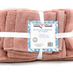 Bathroom Towels Set  Peach