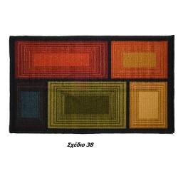ΤΑΠΕΤΟ 60Χ140 PYRAMIS 38