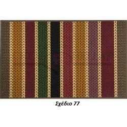 ΤΑΠΕΤΟ 60Χ140 PYRAMIS 77